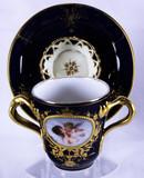 """Арт-студия """"Кентавр"""" - Чашка с блюдцем для горячего шоколада. №010999"""