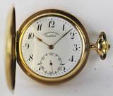 """Арт-студия """"Кентавр"""" - Антикварные золотые карманные часы с особо высокой точностью №012591"""