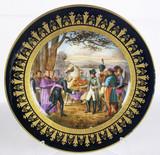 """Арт-студия """"Кентавр"""" - Старинная фарфоровая тарелка с изображением Наполеона в Вене в 1805 году. №012593"""