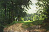 """Арт-студия """"Кентавр"""" - Грот Георг Вильгельм Арнольд (1842-1899) - """"Прогулка в лесу"""" №012610"""