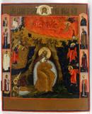 """Арт-студия """"Кентавр"""" - Старинная икона """"Огненное восхождение Ильи пророка с предстоящими святыми"""" №012945"""
