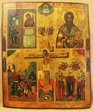 """Арт-студия """"Кентавр"""" - Старинная икона """"Распятие Иисуса Христа"""" №012995"""