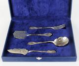 """Арт-студия """"Кентавр"""" - Старинный серебряный набор для десерта №013021"""
