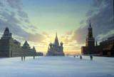 """Арт-студия """"Кентавр"""" - """"Рождественское утро"""" №013248"""