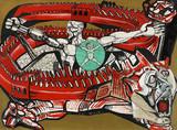 """Арт-студия """"Кентавр"""" - Литография из цикла """"Сквозь стену"""" №013561"""