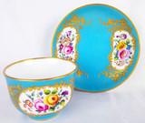 """Арт-студия """"Кентавр"""" - Чайная пара с цветочными резервами №013942"""