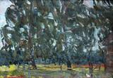 """Арт-студия """"Кентавр"""" - """"Домик за деревьями"""" №014021"""