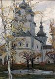 """Арт-студия """"Кентавр"""" - """"Пейзаж с церковью"""" №014449"""
