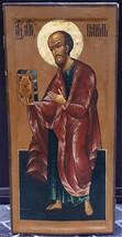 """Арт-студия """"Кентавр"""" - Старинная икона """"Святой апостол Павел"""" №014465"""