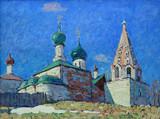 """Арт-студия """"Кентавр"""" - """"Церковь в Ярославле"""" №014676"""