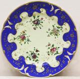 """Арт-студия """"Кентавр"""" - Старинная тарелка с изображением цветов №014709"""