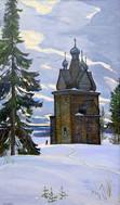 """Арт-студия """"Кентавр"""" - """"Зимний пейзаж с церковью"""" №014712"""