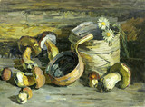 "Арт-студия ""Кентавр"" - ""Ковш и грибы"" №014738"