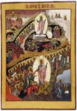 """Арт-студия """"Кентавр"""" - Антикварная икона """"Воскресение Христово"""" №014743"""