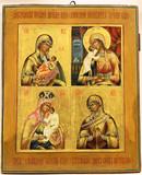 """Арт-студия """"Кентавр"""" - Старинная четырёхчастная икона Пресвятой Богородицы """"Утоли мои печали, Взыскание погибших, Избавление от бед страждущих, Умягчение злых сердец"""" №014755"""