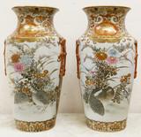 """Арт-студия """"Кентавр"""" - Парные вазы с изображением жанровых сцен, цветов и птиц киви №015033"""