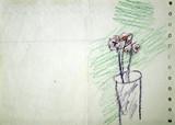 "Арт-студия ""Кентавр"" - ""Цветы в вазе"" №015050"
