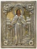 """Арт-студия """"Кентавр"""" - Старинная икона """"Святой пророк Илия"""" в окладе №015145"""
