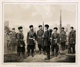 """Арт-студия """"Кентавр"""" - """"Лейб-гвардии стрелковый батальон Императорской фамилии. 1859 год"""" №015251"""