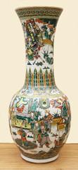 """Арт-студия """"Кентавр"""" - Старинная фарфоровая ваза с жанровыми сценами №015299"""