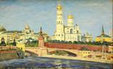 "Арт-студия ""Кентавр"" - ""Утро. Московский Кремль"" №015321"