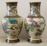 """Арт-студия """"Кентавр"""" - Антикварные парные вазы сацума с изображением цветов и бабочек №015356"""