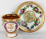 "Арт-студия ""Кентавр"" - Большая чайная пара. 1820-40 годы. №007285"