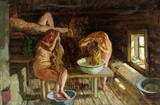 "Арт-студия ""Кентавр"" - ""Женская баня"" 1994 г. №007944"