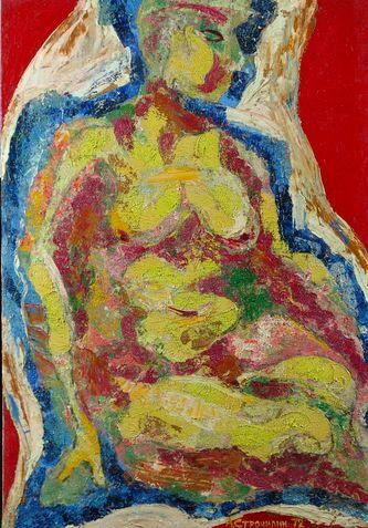 """Арт-студия """"Кентавр"""" - """"Сидящая женщина"""" 1972г №010463"""