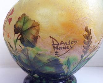 """Арт-студия """"Кентавр"""" - Ваза с цветочным изображением.1910 -е годы. №010894"""