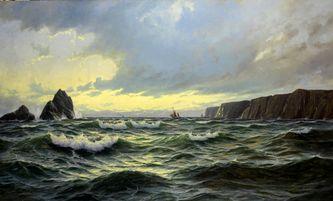 """Арт-студия """"Кентавр"""" - Димер Михаэль Цено (1867-1939) - """"Морские скалы на рассвете"""" №011316"""