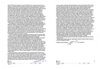"""Арт-студия """"Кентавр"""" - """"Эпизод битвы русско-турецкой войны 11 июня 1829 года при Кулевичах""""  №011462"""