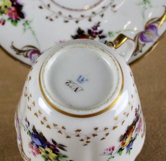 """Арт-студия """"Кентавр"""" - Чайная пара с цветочным орнаментом.  №011758"""