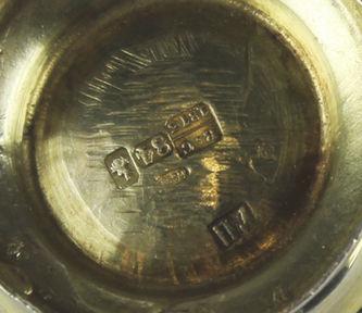 """Арт-студия """"Кентавр"""" - Серебряная кофейная пара с десертной ложкой №011816"""