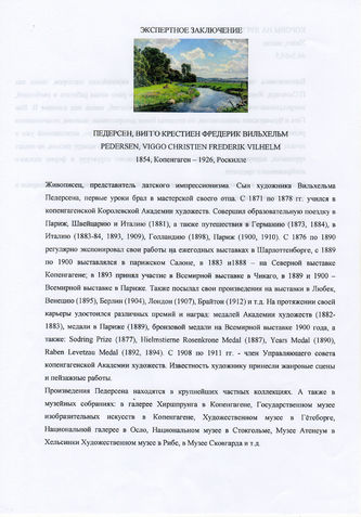 "Арт-студия ""Кентавр"" - ""Коровы на лугу"" №011970"