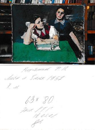 """Арт-студия """"Кентавр"""" - """"Школьницы (Люта и Зюня)""""  №012094"""