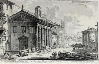 """Арт-студия """"Кентавр"""" - """"Вид на римский храм Фортуны Вирилис"""" №012129"""