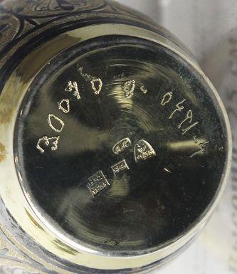 """Арт-студия """"Кентавр"""" - Серебряный стакан с растительным декором №012319"""