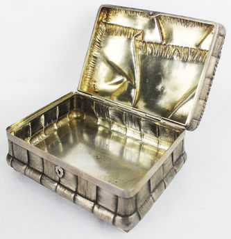 "Арт-студия ""Кентавр"" - Серебряная шкатулка в форме лукошка №012510"