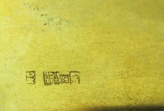 """Арт-студия """"Кентавр"""" - Антикварный серебряный портсигар с перегородчатой эмалью №012585"""