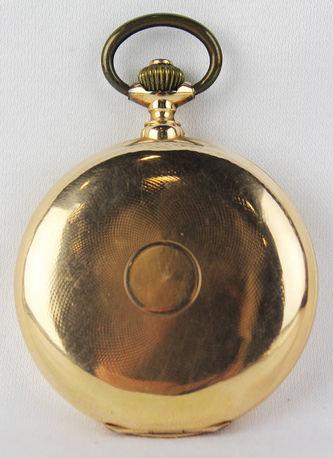 """Арт-студия """"Кентавр"""" - Старинные золотые карманные часы  №012590"""