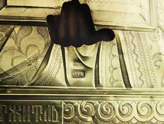 """Арт-студия """"Кентавр"""" - Венчальная пара иконы антикварные - """"Господь Вседержитель (Спаситель)"""" и Божией Матери  """"Иверская """" №012723"""