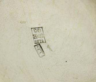 """Арт-студия """"Кентавр"""" - Молочник в русском стиле под """"бересту"""" №012743"""