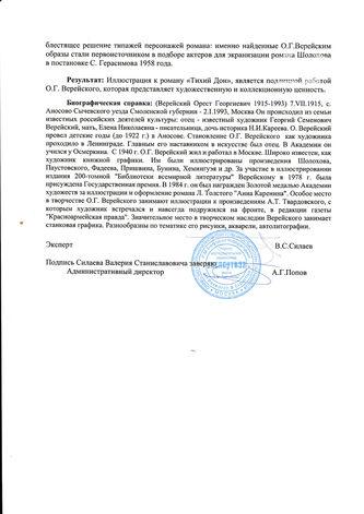 """Арт-студия """"Кентавр"""" - Зажигалка """"Ленин-Сталин""""   №012821"""