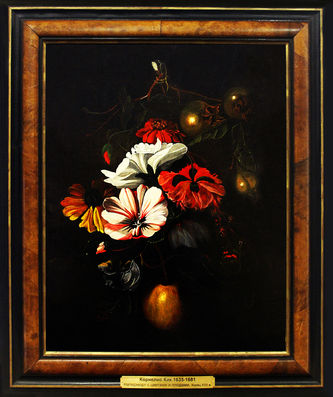 """Арт-студия """"Кентавр"""" - """"Натюрморт с цветами и плодами"""" №012844"""