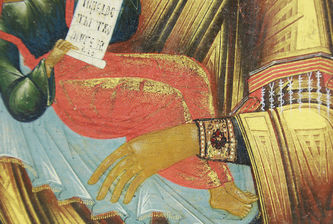 """Арт-студия """"Кентавр"""" - Старинная икона Божья Матерь """"Утоли мои печали""""  №012979"""