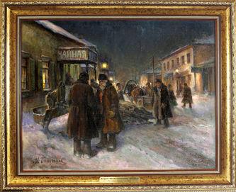 "Арт-студия ""Кентавр"" - Балунин Михаил Абрамович (1875-1938) - ""Разговор у чайной"" №012985"