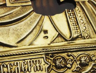 """Арт-студия """"Кентавр"""" - Венчальная пара иконы антикварные - """"Господь Вседержитель"""" и Божья Матерь """"Тихвинская"""" №013363"""