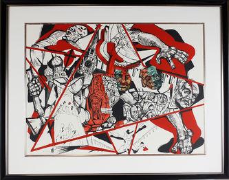 """Арт-студия """"Кентавр"""" - Литография из цикла """"Сквозь стену"""" №013559"""