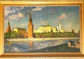 "Арт-студия ""Кентавр"" - ""Кремль"" №013689"